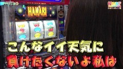 #461 打チくる!?/HANABI 前編/動画