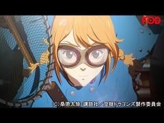 第2話 賞金と極小龍の悪魔風/動画