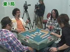 #17 沖と魚拓の麻雀ロワイヤル/動画
