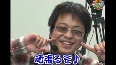 #44 沖と魚拓の麻雀ロワイヤル/動画