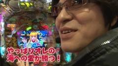 #75 ビジュR1/大海SP甘/大海BL/哲也/カグラ/桃剣斬鬼/動画