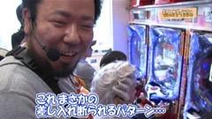 #19 ぱちんこ登龍門 /クロユリ団地/戦国乙女3/動画