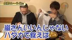 #362 嵐・梅屋のスロッターズ☆ジャーニー/愛知県★前半/動画