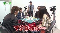 沖と魚拓の麻雀ロワイヤル RETURNS 第86話/動画