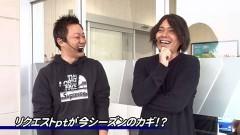 #3 パチバトS「シーズン5」/HEY!鏡/アレックス/沖ドキ/動画