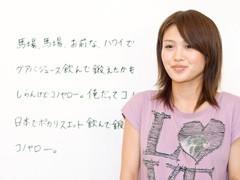#4方言デート「絶叫系とアイドルが大好きな広島の女」B/動画