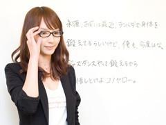 #5方言デート「なんでも阪神に例えてしまう女」A/動画