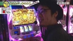 #79 スロじぇくとC/まどマギ/番長3/まどマギ2/動画