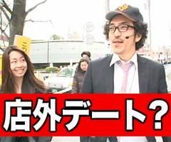 #59木村魚拓の窓際の向こうに�三橋玲子/動画