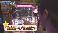 #9 55奪取/まどマギ/スロ ラブ嬢/戦国乙女2/AKB48/動画