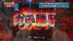 #22 閉店GO2/春夏秋冬/シルバーダイヤモンド/稲川淳二/動画
