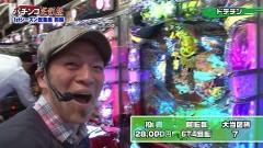 #187 実戦塾/総集編/動画