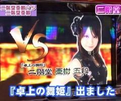 #146 ヤングのノリ打ちでポン雀龍桜花/動画