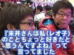 #167 ヤングのノリ打ちでポンCRぱちんこ必殺仕事人�W/動画