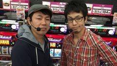 #25 ふらっと55/ハナビ/SLOT牙狼/動画