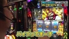 #14 閉店GO3/パチスロ 闘え!サラリーマン/動画