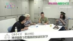 #52 トーキングヘッド/沖ヒカル地獄クイズ/動画