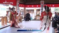 新春・美しき百人一首への旅 五節舞編/動画