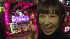 #3 必勝本セレクション/押忍!番長3/動画