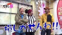 #24 マネ豚3/番長3/沖ドキ/凱旋/動画