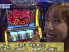 #183 S-1GRAND PRIX「12th Season」1回戦Cブロック前半/動画