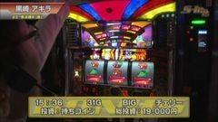 #390 S-1GRAND PRIX 「23th Season」準決勝B表後半/動画