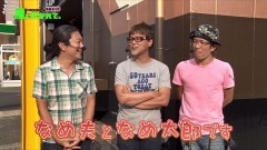 #68 あるていど風/ダイナマイトキングin沖縄/花人/動画