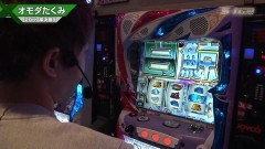 #552 S-1GRAND PRIX 「29th Season」準決勝Bブロック前半/動画