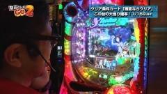 #26 閉店GO2/中川翔子/V3甘/キャッツアイ甘/ギンパラ強ミドル/動画