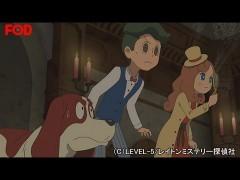 #45 カトリーエイルとゴースト倶楽部/動画