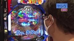 #444 ヒロシ・ヤングアワー/大海4MTB/海JAPAN 桃鉄/サラ番2/スロ モンキーターンIV/Reゼロ/動画