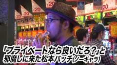 #4 TAI×MAN/パチスロ北斗の拳 転生の章/動画