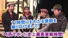 #92 ヒロシ・ヤングアワー/ヱヴァ8/ハッピージャグラーV/動画