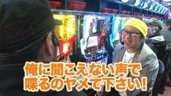 #35 TAI×MAN/パチスロ黄門ちゃま 喝/動画
