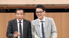 ナイツ独演会「味のない氷だった」/動画