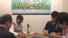 #15 準決勝A卓3回戦/動画