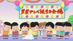 第31話 アシベの誕生日/動画