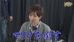 沖と魚拓の麻雀ロワイヤル RETURNS 第207話/動画
