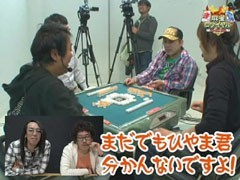 #18 沖と魚拓の麻雀ロワイヤル 【後半戦】/動画