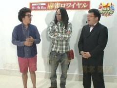 #29 沖と魚拓の麻雀ロワイヤ【前半戦】/動画