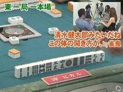 #31 沖と魚拓の麻雀ロワイヤル/動画