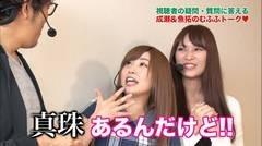 #103 ツキとスッポンぽん/CR巨人の星 情熱の炎/動画