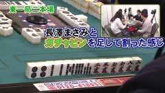 沖と魚拓の麻雀ロワイヤル RETURNS 第111話/動画