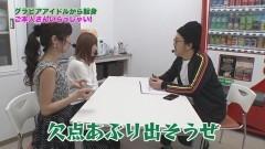 #183 ツキとスッポンぽん/G1優駿倶楽部/まどマギ2/動画