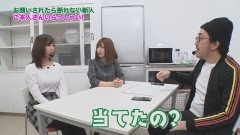 #185 ツキとスッポンぽん/真・北斗無双/うしとら3200/動画