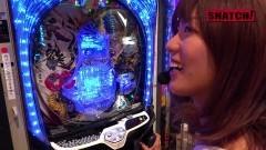 #15 SNATCH!/冬のソナタRemember/天龍/動画