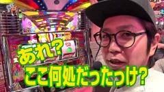 #17 笑門/マイジャグラーIII/動画