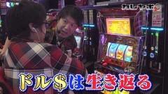 #16 カレヤボ2/リノ/パチスロ鉄拳3rd/動画