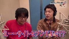 #24 カレヤボ2/凱旋/まどマギ2/ディスクアップ/動画
