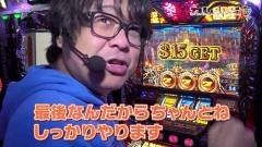 #25 カレヤボ2/ハーデス/バジ絆/動画